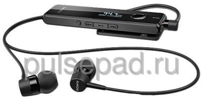 Sony Smart Bluetooth Handset SBH52