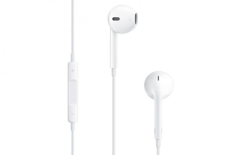 Наушники Apple EarPods with Remote and Mic белые (no box)