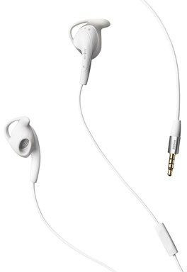 Наушники Jabra Active White