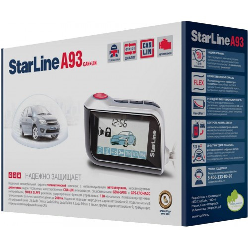 Автосигнализация StarLine A93 CAN+LIN