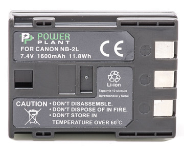Aккумулятор PowerPlant Canon NB-2LH, NB-2L