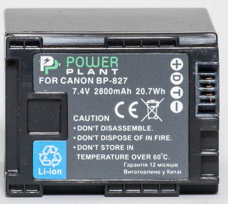 Aккумулятор PowerPlant Canon BP-827 Chip