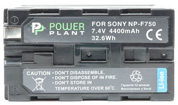 Aккумулятор PowerPlant LED NP-F750