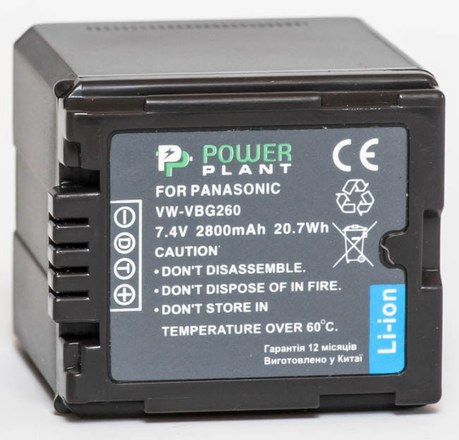 Aккумулятор PowerPlant Panasonic VW-VBG260 Chip
