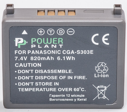 Aккумулятор PowerPlant Panasonic VW-VBE10, CGA-S303