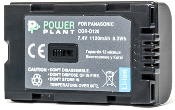 Aккумулятор PowerPlant Panasonic D120, D08S