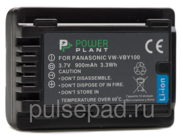 Аккумулятор PowerPlant Panasonic VW-VBY100 (900 mAh) - DV00DV1387
