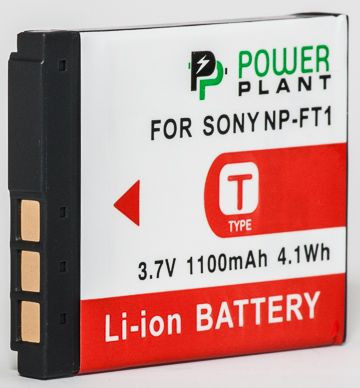 Аккумулятор PowerPlant Sony NP-FT1 (1100 mAh) - DV00DV1020