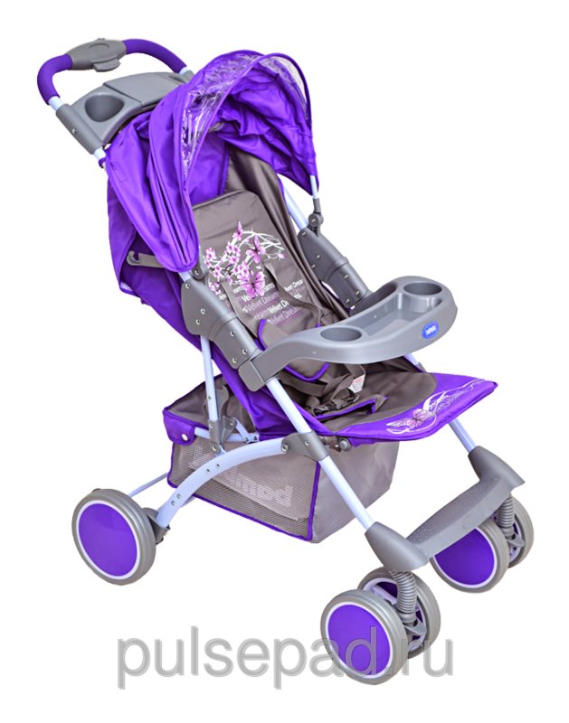Bambini King Violet Butterfly
