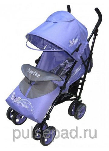 Bambini Superb Violet Butterfly