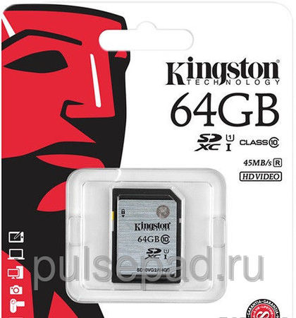 Карта памяти Kingston 64 GB SDXC Class 10 UHS-I SD10VG2/64GB