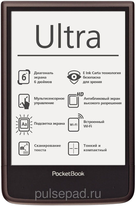 Электронная книга Pocketbook Ultra 650 (Brown)