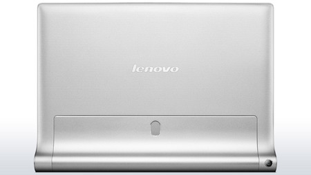 Планшет Lenovo Yoga Tablet 2 1050L (59-428000)