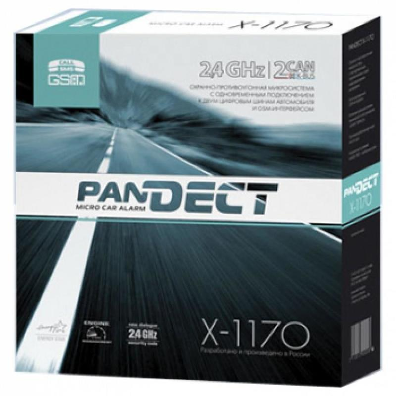 Сигнализация Pandect X-1170 Light без сирены