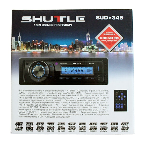 Автомагнитола Shuttle SUD-345 Black/Blue